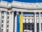 МИД озвучило потери украинских военных с начала агрессии РФ