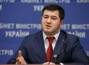 Налоговая изымает у «Киевстар» 1 млрд грн недоплаты - фото