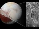 NASA показала участок поверхности Плутона, где происходит сублимация метанового льда