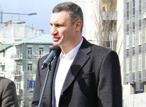 Парковщики ежемесячно воруют из бюджета 1,5 млн грн, - Кличко - фото