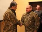 Президент назначил нового командующего Сухопутных войск