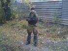 СБУ сообщила о подозрении сотруднику ГРУ РФ