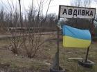 У Авдеевки ВСУ отбили очередную атаку
