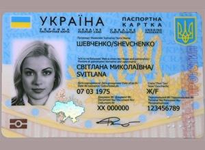Украинцев не пускают в Беларусь по новым паспортам в виде пластиковых ID-карт - фото
