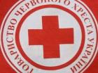 Украинский Красный Крест обвиняют в торговле гуманитаркой