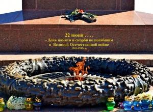 В Одессе компания пожарила шашлык на Вечном огне - фото