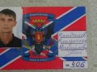 Задержан российский наемник с медалью «За Дебальцево»