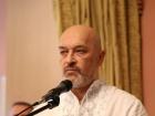 Департамент финансов Луганской ВЦА устроил демарш, - Тука