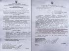 Иванющенко вновь объявлен в розыск