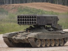 Из России боевикам привезли «Грады» и «Буратино», - разведка