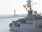 К Одессе прибыли турецкие военные корабли