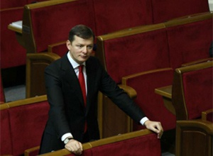 Ляшко инициирует импичмент президента Порошенко - фото