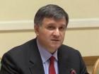 МВД не будет снимать Иванющенко с розыска