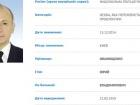Одиозный судья отменил розыск Юры «Енакиевского»