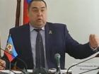 Плотницкий признал, что «ЛНР» - банановая республика