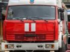 Погасили пожар в здании Минобороны РФ