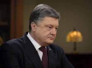 Порошенко сообщил о шагах по деофшоризации - фото