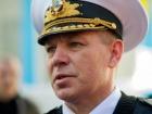 Президент уволил скандального командующего ВМС Гайдука