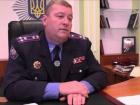 """Руководитель полиции Ровенской области уволен за возможную причастность к """"янтарной мафии"""""""