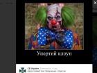В СБУ отреагировали на намерение Захарченко провести с жителями Одессы прямую линию