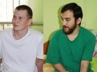 Вынесен приговор ГРУшникам Ерофееву и Александрову