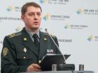За прошедшие сутки ранены 8 украинских военных