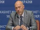 """Заместителем министра топлива и энергетики может стать заподозренный в причастности к """"ЛНР"""" Зюков"""