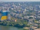 Город Днепропетровск переименован в Днепр