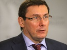 Луценко презентовал своих заместителей
