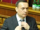 НАБУ начало изучать 40 томов дела экс-депутата Мартыненко