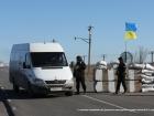 Пограничники не пустили в Украину мотоциклистов клуба «Ночные волки»