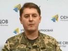 Получил ронение один украинский военный