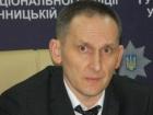 Прокуратура «отбелила» скандального экс-начальника полиции Винницкой области Шевцова