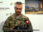 Ранены 6 украинских военных, есть погибшие в НВФ