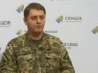 Снайперы ранили двух украинских военных