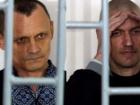 Суд Чечни вынес приговор украинцам Карпюку и Клиху