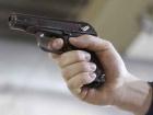 В центре Ужгорода депутат устроил стрельбу