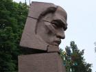 В Херсоне снесли памятник Цюрупе
