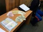 В Одессе мошенник пытался снять с чужого счета 1,5 млн грн
