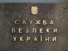 В Украину не пустили руководителей российского предприятия ВПК