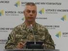Во время боевого столкновения погиб украинский военный