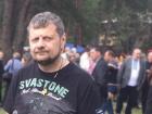 ВСУ признал незаконным снятие неприкосновенности с Мосийчука