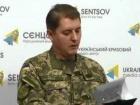 За минувшие сутки в АТО погибли два украинских военных