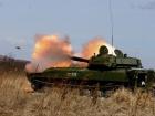 44 обстрела позиций ВСУ за прошедшие сутки