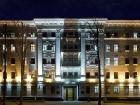 Александровская подозревается в реализации кремлевского проекта «новороссия» на Харьковщине