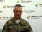 АП: 21 июня в зоне АТО у украинских сил потерь не было