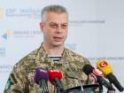 АП: за минувшие сутки пятеро украинских военных получили ранения
