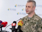 АП: за прошедшие сутки погиб 1 украинский военный, в результате ДТП - 6 российских офицеров