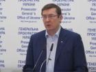 Арестован высокопоставленный чиновник времен Януковича