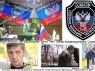 Боевику «Гиви» украинская прокуратура сообщила о подозрении
